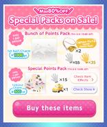 (Packs) Deep-Sea Adventure - Special Packs 1