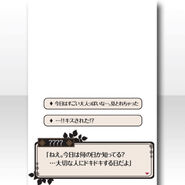 (Avatar Decor) Love Messages of Secret Kiss ver.A brown