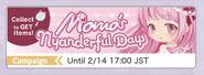 (Sub-Banner) Momo's Nyanderful Days