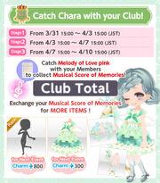 (Banner) Sing! Sing! Sing! - Club