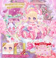 (Display) Dolls Tea Party - 1