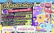 (Banner) Monster Shop
