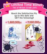 (Bonus) Poison Apple - Hyper Limited Time Bonus