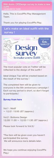 (What's New) Design Survey to make new outfit