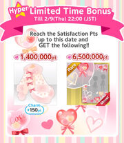 (Bonus) LOVE❤POWER - Hyper Time Limited Bonus