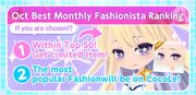 (Rewards) FASHION LABO October 2017 - Oct Best Monthly Fashionista Ranking