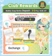 (Bonus) Bubbly Bathtime - Club Rewards