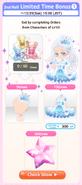 (Bonus) Dolls Tea Party - 2nd Half Limited Time Bonus 1