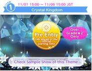 (Theme) FASHION LABO November 2017 - Crystal Kingdom