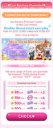 CocoPPa Play 3rd Anniversary Thanks Promo (Coin Purchase Promotion)