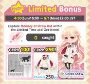 (Bonus) Nostalgic World - Hyper Limited Time Bonus