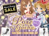 Pose Gacha Vol.2