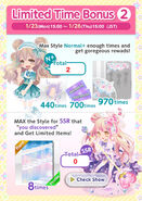 Star Music Limited Bonus 2