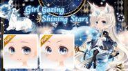 (Banner) Secret Star Poem (Remix) - Promotion
