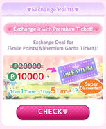 CocoPPa Play 3rd Anniversary Promo 3 (Exchange Points)