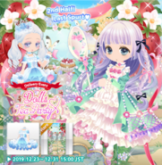 (Display) Dolls Tea Party - 2