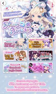 (Menu) CocoPPa Play 5th Anniversary Promo 1