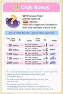 (Bonus) Royal girl - Club Bonus 2nd Half Term 1