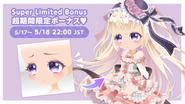 (Display) Lolita Paradise - Hyper Limited Time Bonus