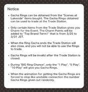 (Notice) Ring Gacha