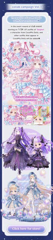 (Promotion) CocoPPa Dolls Collab Campaign - Collab Campaign Vol.3