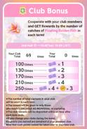 (Bonus) Mononoke MARCH - 2nd Half Club Bonus Term 1
