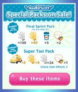 (Packs) Deep-Sea Adventure - Special Packs 2