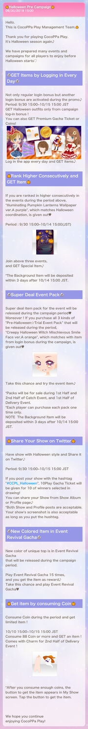 (Promotion) Halloween Pre Campaign