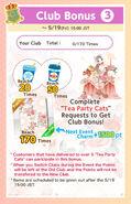 (Bonus) Afternoon Tea - Club Bonus 3