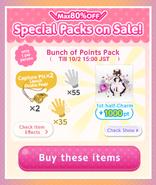 (Packs) Mononoke MARCH - Special Packs 1