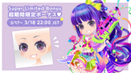 (Display) Glittery ZOMBIE - Hyper Limited Time Bonus