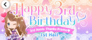 (Banner) CocoPPa Play 3rd Anniversary Promo 3 (First Half)