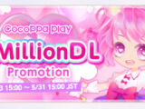 CocoPPa Play 8 Million DL Promotion