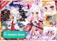 (Banner) Fox Wedding - Ranking Rewards