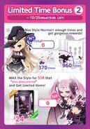 (Bonus) Vampire Halloween - Limited Time Bonus 2