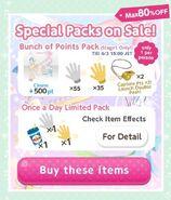 (Special Packs) Sing! Sing! Sing! - 1