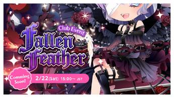 (Logo) Fallen Feather