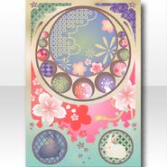 (Wallpaper Profile) Harvest Moon Watching Rabbit Wallpaper ver.A green