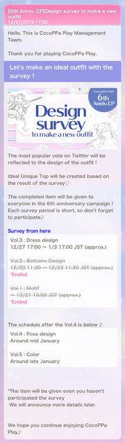 (What's New) Design Survey to make new outfit - 12-27