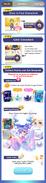 (How To) Deep-Sea Adventure - Basics