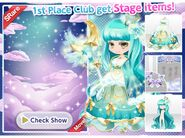 (Banner) Starry Sky - Club Rewards