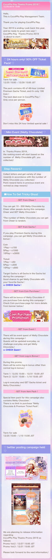 (Promotion) CocoPPa Play Thanks Promo 2019