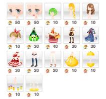 (Shop) Limited Shop of Coco & Elisa