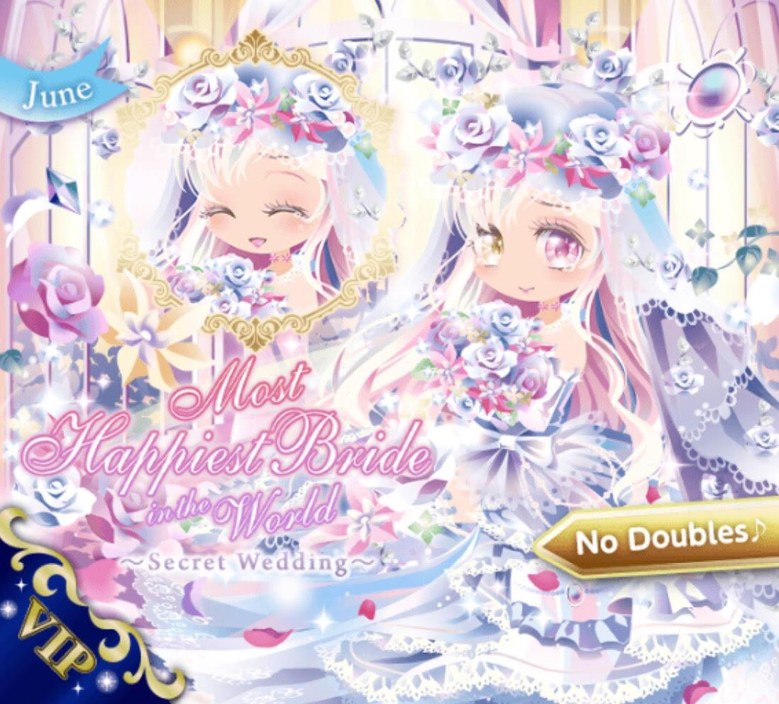 Most Happiest Bride in the World | CocoPPa Play Wiki | FANDOM ...