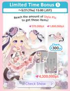 (Bonus) Lolita Paradise - Limited Time Bonus 1