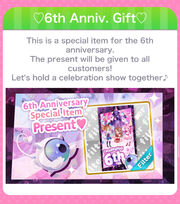 (Promotion) CocoPPa Play 6th Anniversary 2 - 6th Anniv. Gift