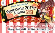 Welcome 2017 Promo 1