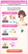 (Bonus) Dolls Tea Party - 1st Half Limited Time Bonus 2