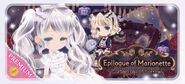 (Display) Epilogue of Marionette