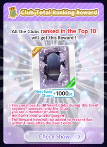 (Bonus) Fallen Feather - Club Ranking Bonus